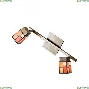 CL514521 Светильник настенно-потолочный CITILUX (Ситилюкс) Латина