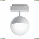 TR017-2-10W3K-W Трековый светильник 10W 3000К для магнитного шинопровода Maytoni (Майтони), Track lamps