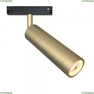 TR019-2-7W4K-MG Трековый светильник 7W 4000К для магнитного шинопровода Maytoni (Майтони), Focus LED