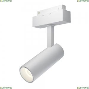 TR019-2-10W3K-W Трековый светильник 13W 3000К для магнитного шинопровода Maytoni (Майтони), Focus LED