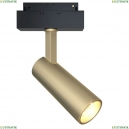 TR019-2-10W4K-MG Трековый светильник 13W 4000К для магнитного шинопровода Maytoni (Майтони), Focus LED