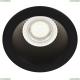 DL051-1B Встраиваемый светильник Maytoni (Майтони), Share