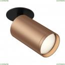 C049CL-1BC Встраиваемый светильник Maytoni (Майтони), Focus S