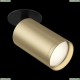C049CL-1BMG Встраиваемый светильник Maytoni (Майтони), Focus S
