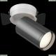 C058CL-1WGF Встраиваемый светильник Maytoni (Майтони), Focus S