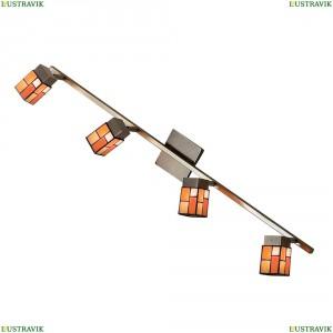 CL514541 Светильник настенно-потолочный CITILUX (Ситилюкс) Латина
