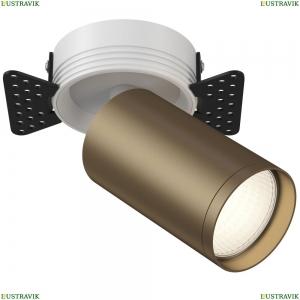 C058CL-1WBZ Встраиваемый светильник Maytoni (Майтони), Focus S
