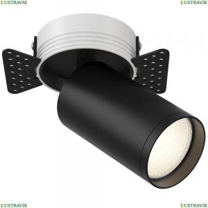 C058CL-1B Встраиваемый светильник Maytoni (Майтони), Focus S