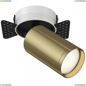 C058CL-1BBS Встраиваемый светильник Maytoni (Майтони), Focus S
