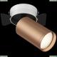C058CL-1BC Встраиваемый светильник Maytoni (Майтони), Focus S