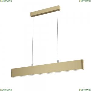 P010PL-L23G4K Подвесной светодиодный светильник Maytoni (Майтони), Step