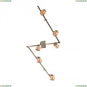 CL514561 Светильник настенно-потолочный CITILUX (Ситилюкс) Латина