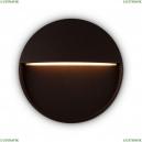 O046SL-L4BR3K Подсветка для лестниц Maytoni, Mane