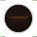 O046SL-L7BR3K Подсветка для лестниц Maytoni, Mane
