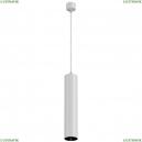 P075PL-01W Подвесной светильник Maytoni, Focus