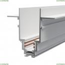 TRX004-221W Встраиваемый магнитный шинопровод 1м Maytoni, Magnetic track system