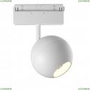 TR028-2-15W3K-W Трековый светильник 15W 3000К для магнитного шинопровод Maytoni, Ball