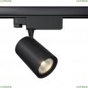 TR029-3-10W3K-B Трехфазный LED светильник 10W 3000К для трека Maytoni, Vuoro