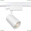 TR029-3-10W3K-W Трехфазный LED светильник 10W 3000К для трека Maytoni, Vuoro