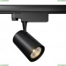 TR029-3-10W4K-B Трехфазный LED светильник 10W 4000К для трека Maytoni, Vuoro