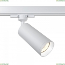 TR028-3-GU10-W Трехфазный светильник для трека Maytoni, Focus