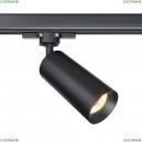 TR028-3-GU10-B Трехфазный светильник для трека Maytoni, Focus