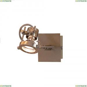 CL515511 Бра поворотное (спот) CITILUX (Ситилюкс) Терминатор