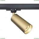 TR028-3-GU10-MG Трехфазный светильник для трека Maytoni, Focus