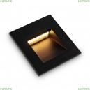 O038-L3B Встраиваемый светильник Maytoni, Arca