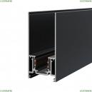 TRX004-213B Накладной магнитный шинопровод Maytoni, Magnetic track system