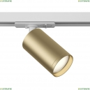 TR020-1-GU10-WMG Однофазный светильник для трека Focus S Maytoni, Focus S