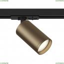 TR020-1-GU10-BBZ Трековый светильник Maytoni, Focus S