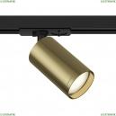 TR020-1-GU10-BBS Однофазный светильник для трека Focus S Maytoni, Focus S