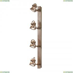 CL515541 Светильник настенно-потолочный CITILUX (Ситилюкс) Терминатор