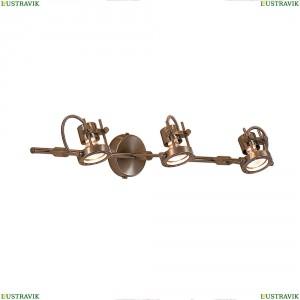 CL515631 Светильник настенно-потолочный CITILUX (Ситилюкс) Терминатор