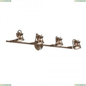 CL515641 Светильник настенно-потолочный CITILUX (Ситилюкс) Терминатор
