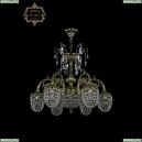 31.13.6.KR175SP.175IT.GB.Sp Люстра Bohemia Art Classic (Арт Классик), 31.13