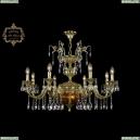 31.29.8.CK250SP.250GL.G.Sp.Amber.1C Люстра Bohemia Art Classic (Арт Классик), 31.29
