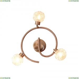 CL521531 Светильник настенно-потолочный CITILUX (Ситилюкс) Юджин