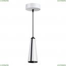 369839 Встраиваемый светильник Novotech (Новотех), Fable