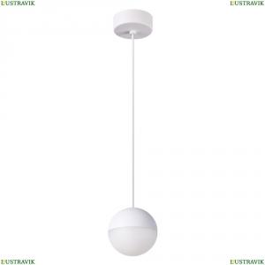 357942 Подвесной светодиодный светильник Novotech (Новотех), Ball