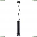 357975 Подвесной светодиодный светильник Novotech (Новотех), Eddy