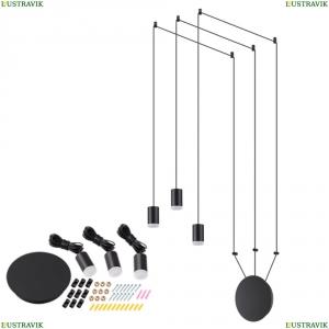 357936 Подвесной светодиодный светильник Novotech (Новотех), Web