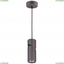 370591 Подвесной светильник Novotech (Новотех), Elite