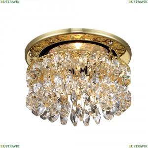 369335 Встраиваемый светильник Novotech (Новотех), Flame 2