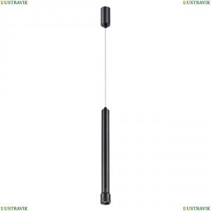 357979 Подвесной светодиодный светильник Novotech (Новотех), Eddy