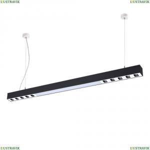 358051 Подвесной светодиодный светильник Novotech (Новотех), Iter