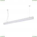 358052 Подвесной светодиодный светильник Novotech (Новотех), Iter