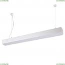 358055 Подвесной светодиодный светильник Novotech (Новотех), Iter