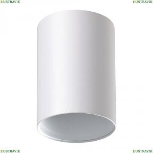 370455 Потолочный светильник Novotech (Новотех), Mecano